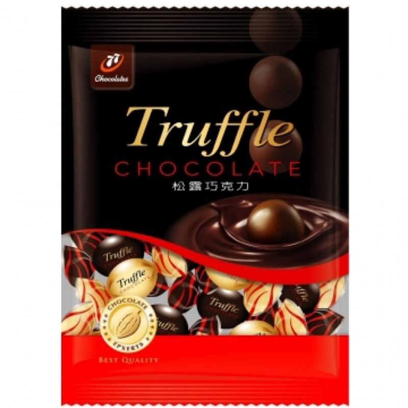 77 松露巧克力234g