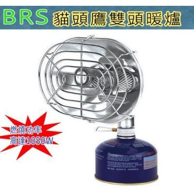 正品BRS 貓頭鷹雙頭瓦斯暖爐輕巧方便功率強大紅外線取暖爐雙爐頭取暖爐雙頭氣體取暖爐攻頂爐