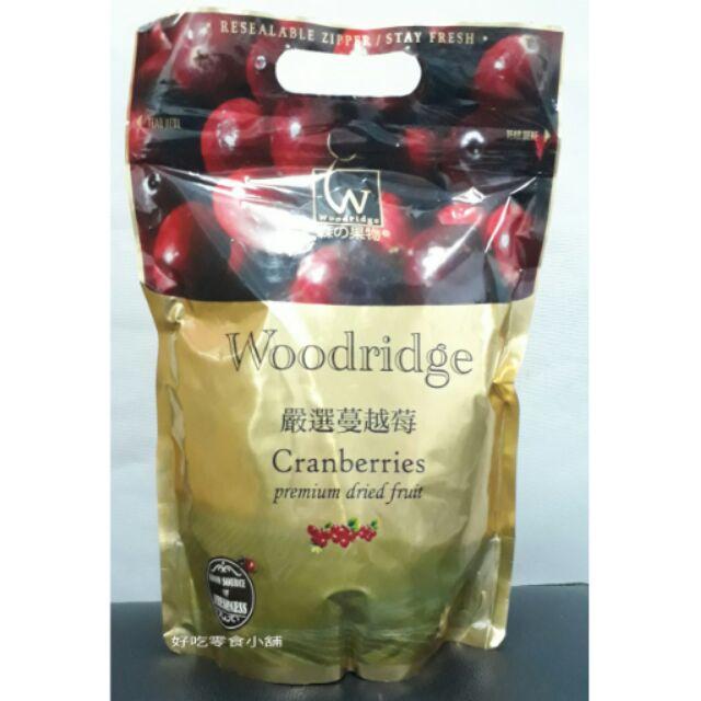 好吃零食小舖森之果物 蔓越莓200g 125 1kg 1000g 美國 330