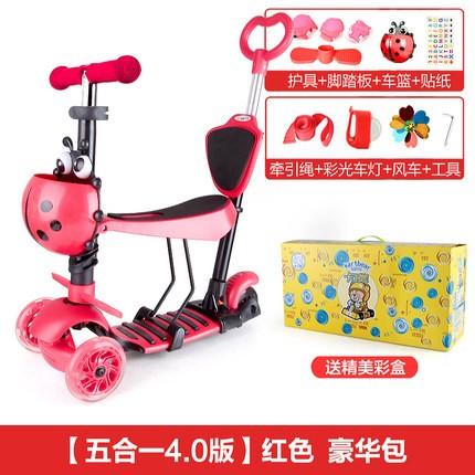 新品買一送九免 卡丁熊四三合一踏板滑滑車3 三輪2 歲5 寶寶6 小孩兒童滑板車可坐可推