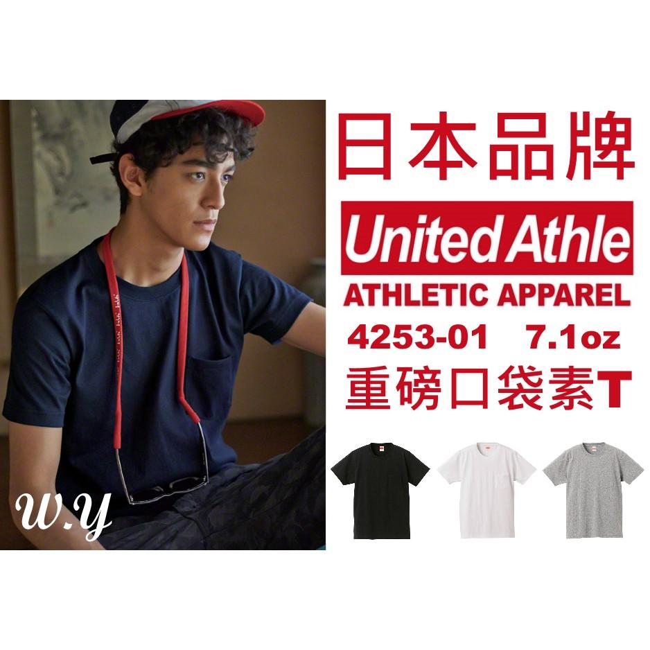 ~W Y ~ United Athle 7 1 oz 重磅口袋素T 高磅數重磅純棉短T 4