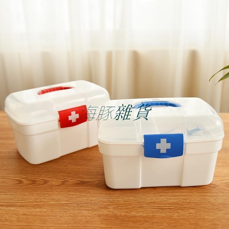 ~海豚雜貨~大號醫藥箱家庭應急藥箱家用雙層手提保健藥品收納急救箱兒童藥箱