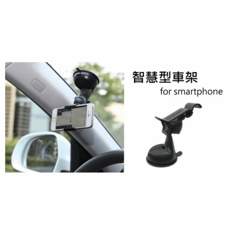 ~嘟嘟屋~智慧型360 度支架手機車架吸盤車架防滑夾式GPS 導航架車架iPhone 6S