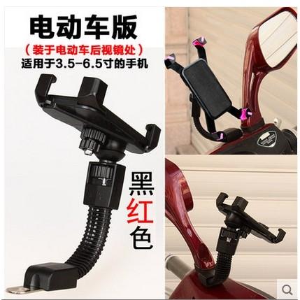 升級版卡槽固定手機牢固不會掉機車手機支架寶可夢 腳踏車自行車手機架重機導航支架手機夾摩托車