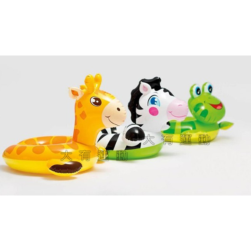 ~大有 ~INTEX 動物浮圈泳圈 圖案兒童游泳圈充氣學習游泳玩水沙灘水上玩具
