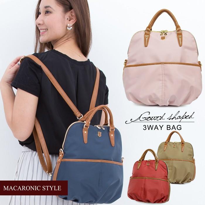 DK  Macaronic Style 3way 包包手提後背側背3 用包丸型包包