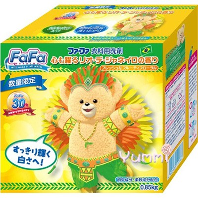 ~Yummi ~ nissan fafa 熊寶貝洗衣粉里約風香味850g