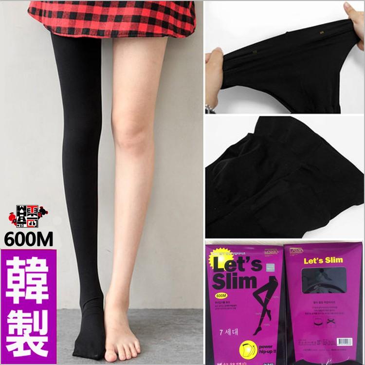 J1501 韓國正品Let s slim 超顯瘦200M 600M 提臀U 型彈性褲襪顯瘦