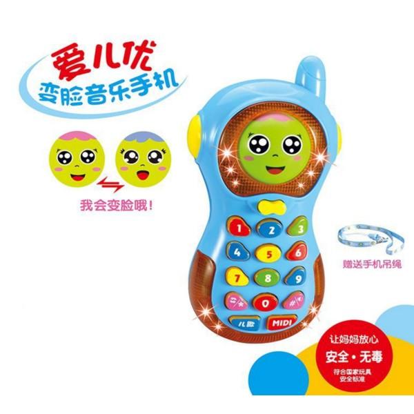 愛兒優兒童智能燈光變臉手機嬰幼兒啟蒙音樂早教機益智仿真電話繽紛樂玩具