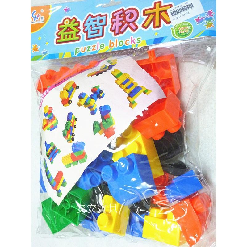 安安寶貝大型積木小小孩可玩彩色積木大積木積木
