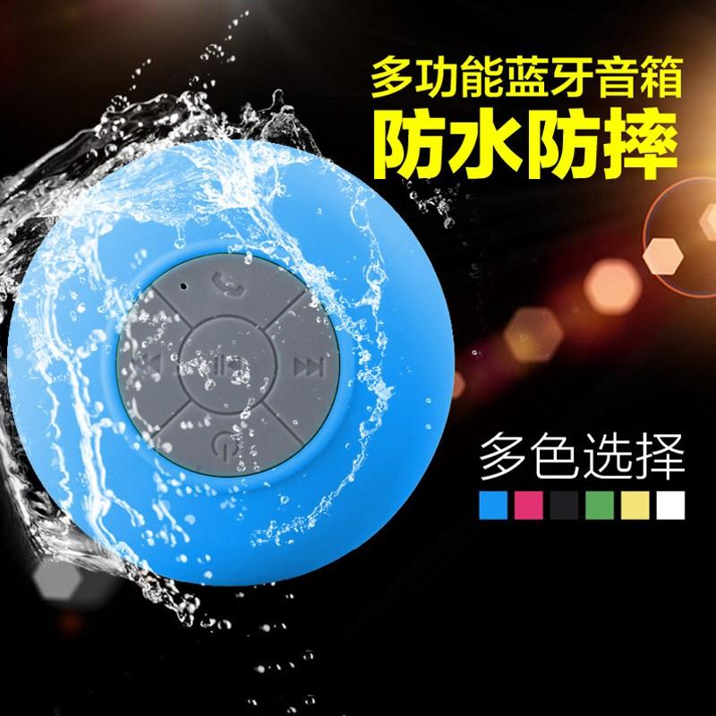 無線藍牙喇叭防水防塵防摔藍芽音響音箱重低音無線防水藍芽喇叭免持通話~炫殼潮~