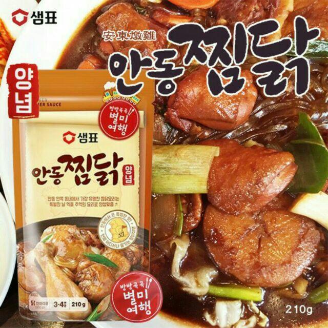 韓國安東雞醬汁包210g 春炒辣雞醬180g 韓國