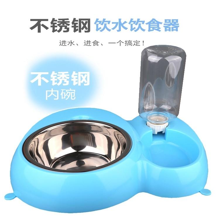 美兒MIER 不銹鋼內盆寵物自動飲水器兩用餵食器雙槽食盆水盆料碗,換水容易,拆洗簡單,盆口