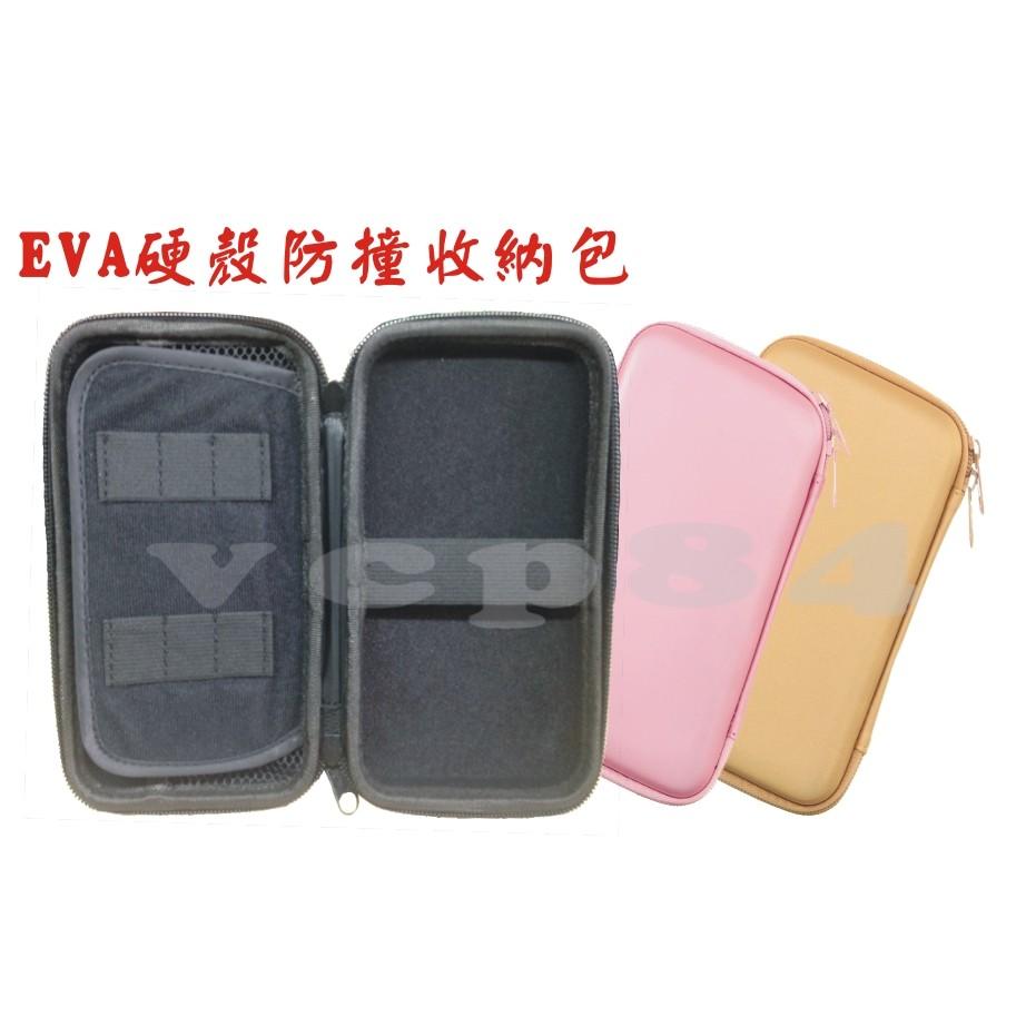 霧之城EVA 素面硬殼包粉紅色金色手機收納包防撞包電子霧化器攜帶盒菸煙盒拉鍊化妝包耳機收納
