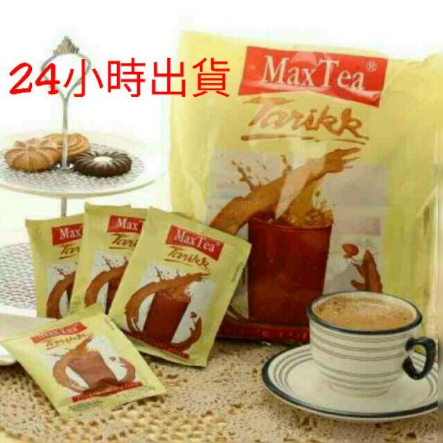 24 小時出貨印尼奶茶max tea Tarikk 拉茶25 公克30 包