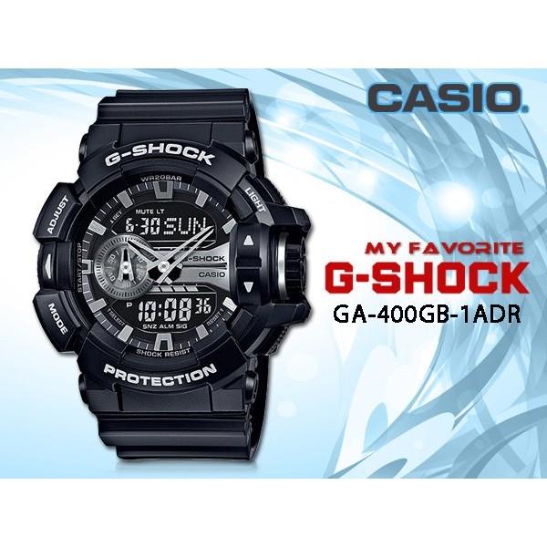 CASIO 卡西歐手錶 G SHOCK GA 400GB 1A 男錶橡膠錶帶抗磁耐衝擊構造