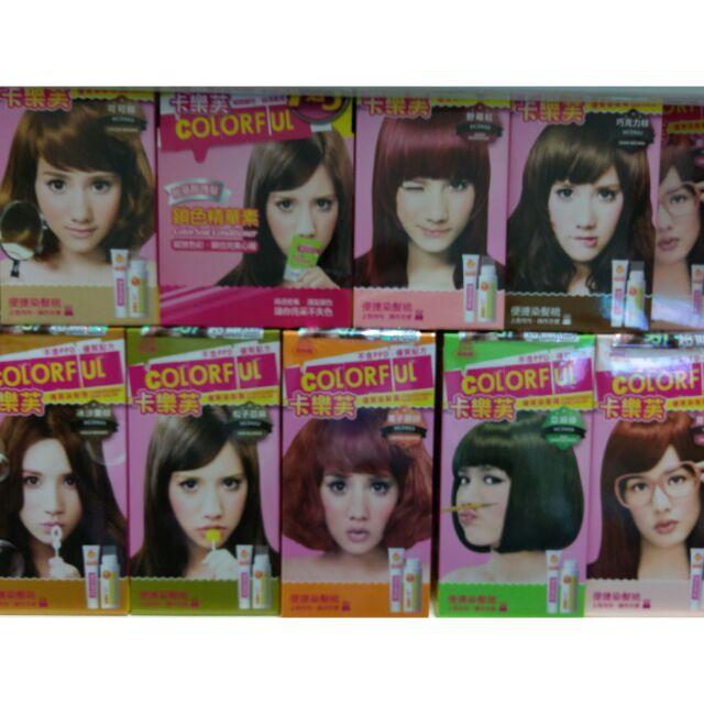 卡樂芙染髮劑染髮霜鎖色精華9 款巧克力棕寶石粉紅野莓紅栗子銅棕金沙亞麻可可棕冰沙栗棕松子亞