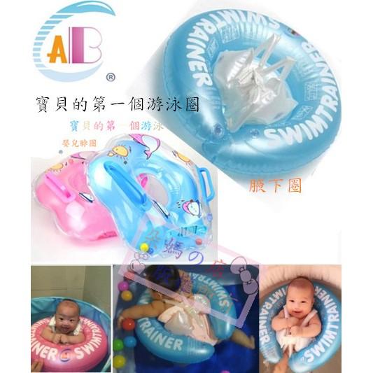 朵媽の店正品ABC 脖圈abc 腋下圈加厚 內置鈴鐺雙把手嬰兒游泳圈脖圈頸圈 嬰兒游泳池哦