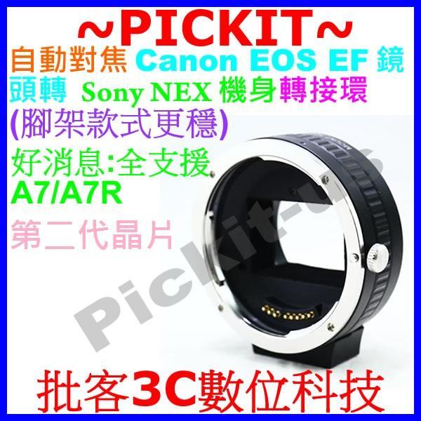 3 代PIXCO 自動對焦可調光圈全幅佳能Canon EOS EF EF S 鏡頭轉索尼S