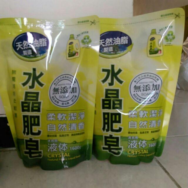 超 南僑水晶肥皂1600g 120 元包( 169 元)6 包免宅配運黑貓宅急便出貨 下架