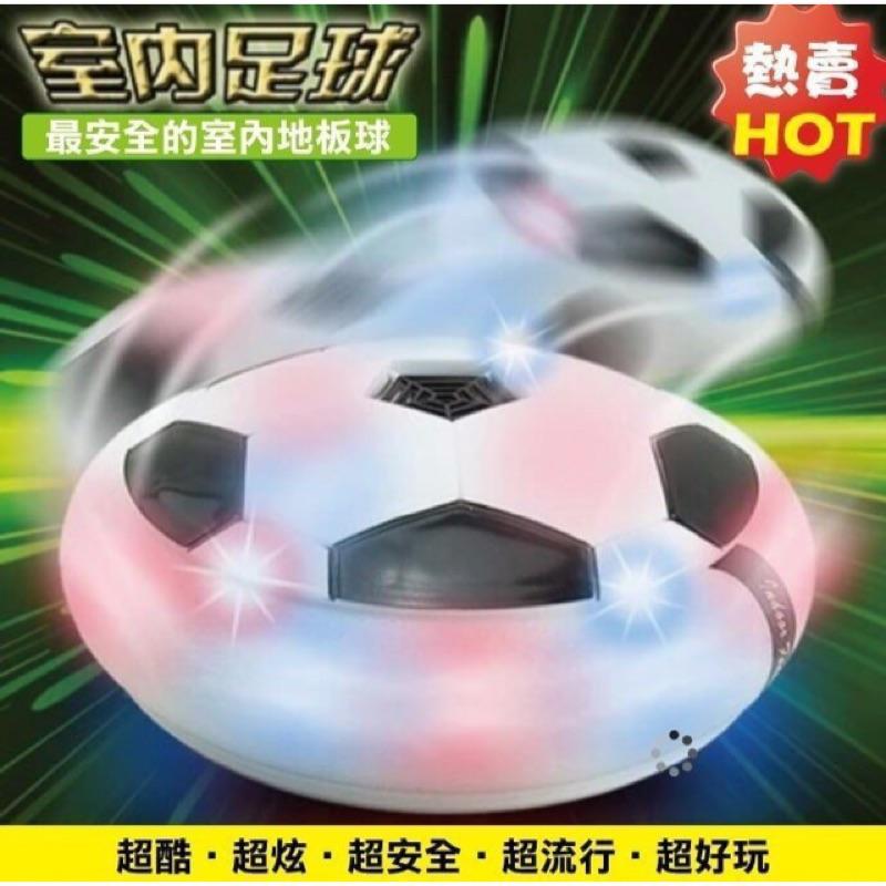 UFO 室內懸浮足球 七彩燈氣墊足球室內足球漂浮飄移足球漂浮球飛碟球UFO 球FLAT B
