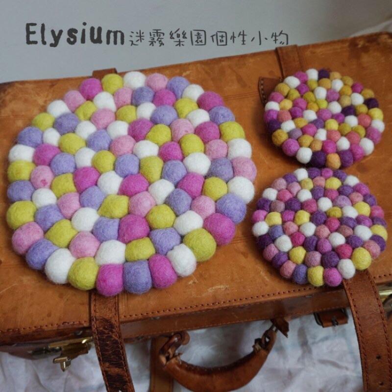 Elysium ‧迷霧樂園 小物尼泊爾‧~粉色系圓形~球球羊毛氈 餐墊鍋墊杯墊