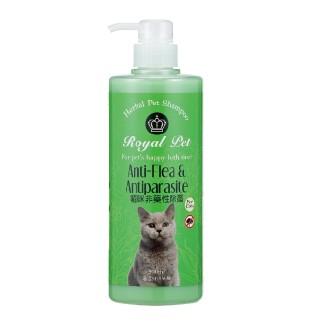 皇家寵物Royal Pet 寵物天然洗毛精貓咪 非藥性除蚤500ml