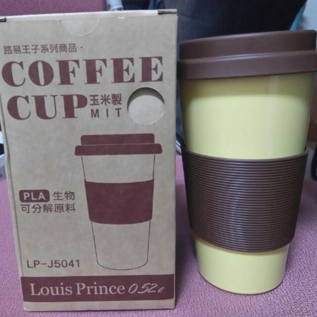 路易王子系列樂活咖啡杯