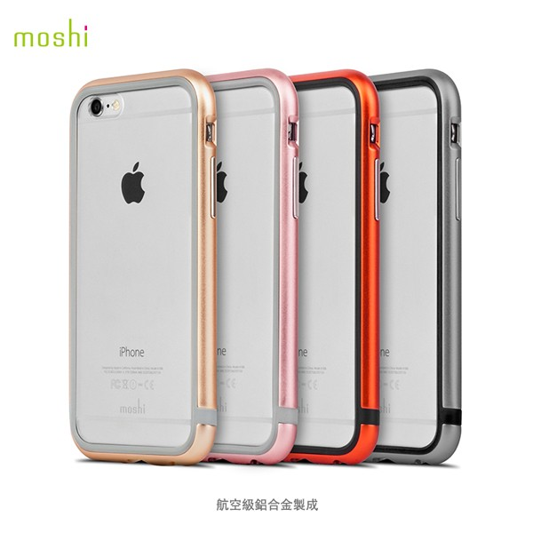 Moshi iGlaze Luxe for iPhone 6 6s 6 PLUS 雙料金屬