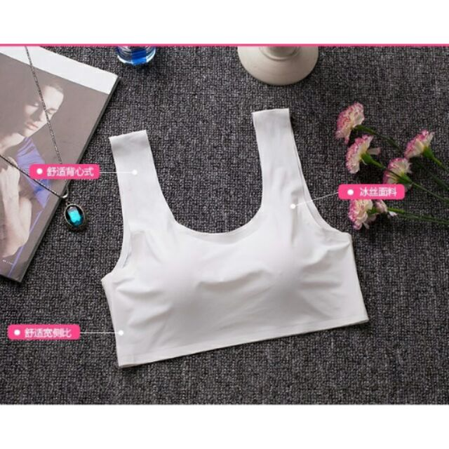 馬卡龍冰絲涼感背心短版可拆式胸墊無痕無鋼圈小可愛