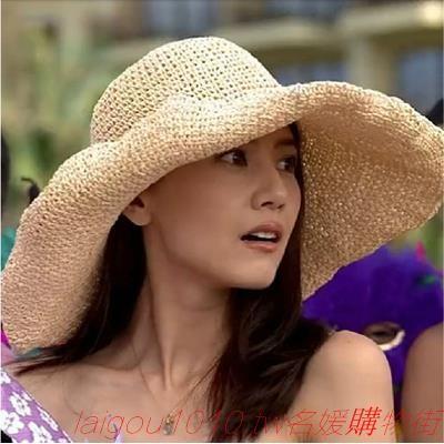 咱們結婚吧高圓圓楊桃同款 編織度假沙灘帽大沿草帽遮陽帽子女