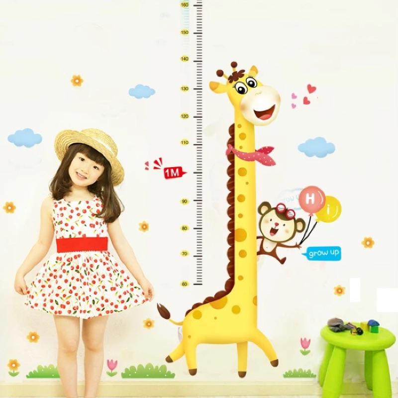 兒童房卡通動物牆貼紙可移除客廳臥室背景小動物量身高牆壁貼畫