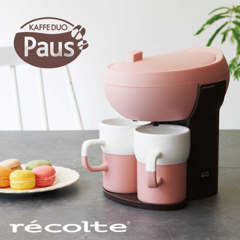 recolte 麗克特KAFFE DUO Paus RKD 4 PK 雙人咖啡機甜心粉