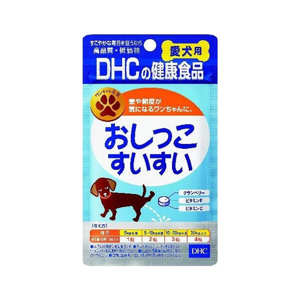 ~11 月 ~DHC 愛犬健康食品狗狗健康食品おしっこすいすい60 粒狗狗尿道感染