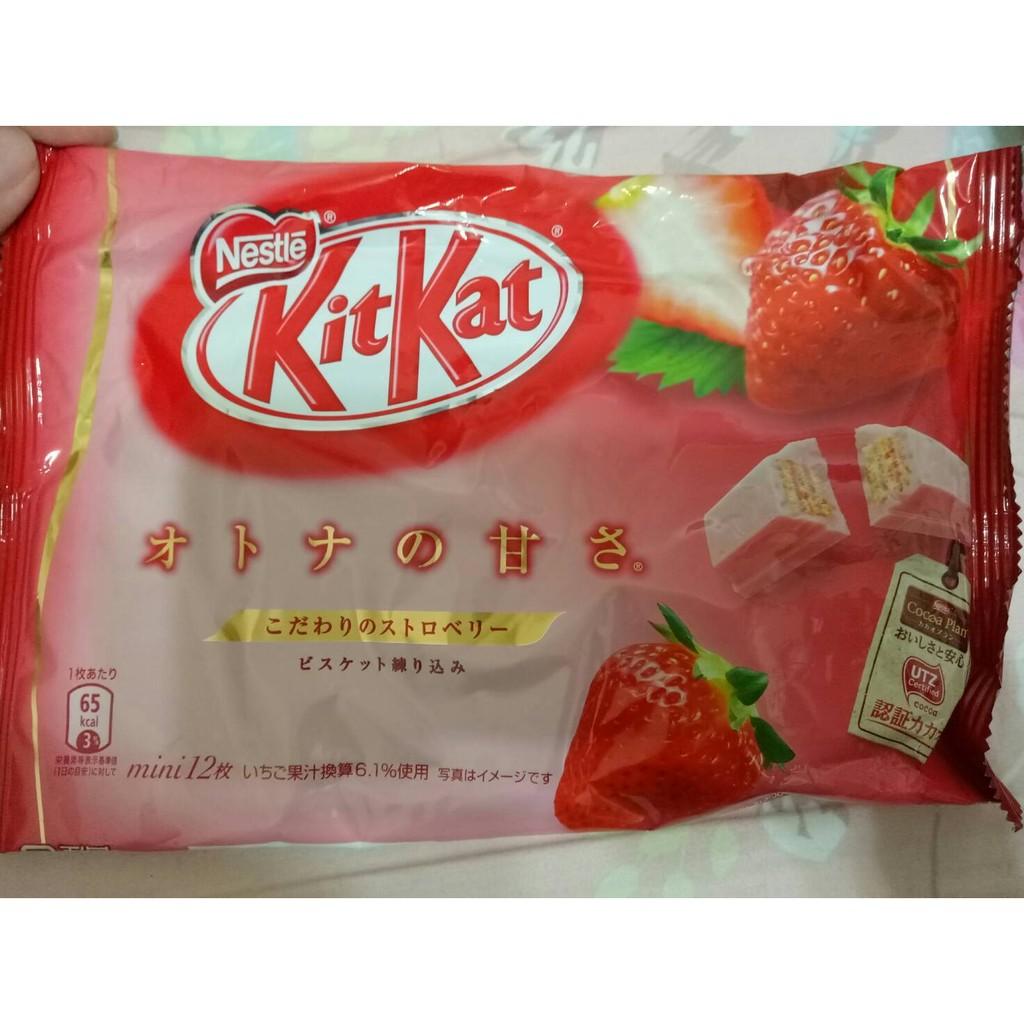 kitkat 巧克力餅乾草莓口味