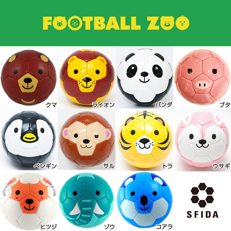 靜)4 17 前  Football Zoo SFIDA 兒童用 足球 縫製足球附盒裝