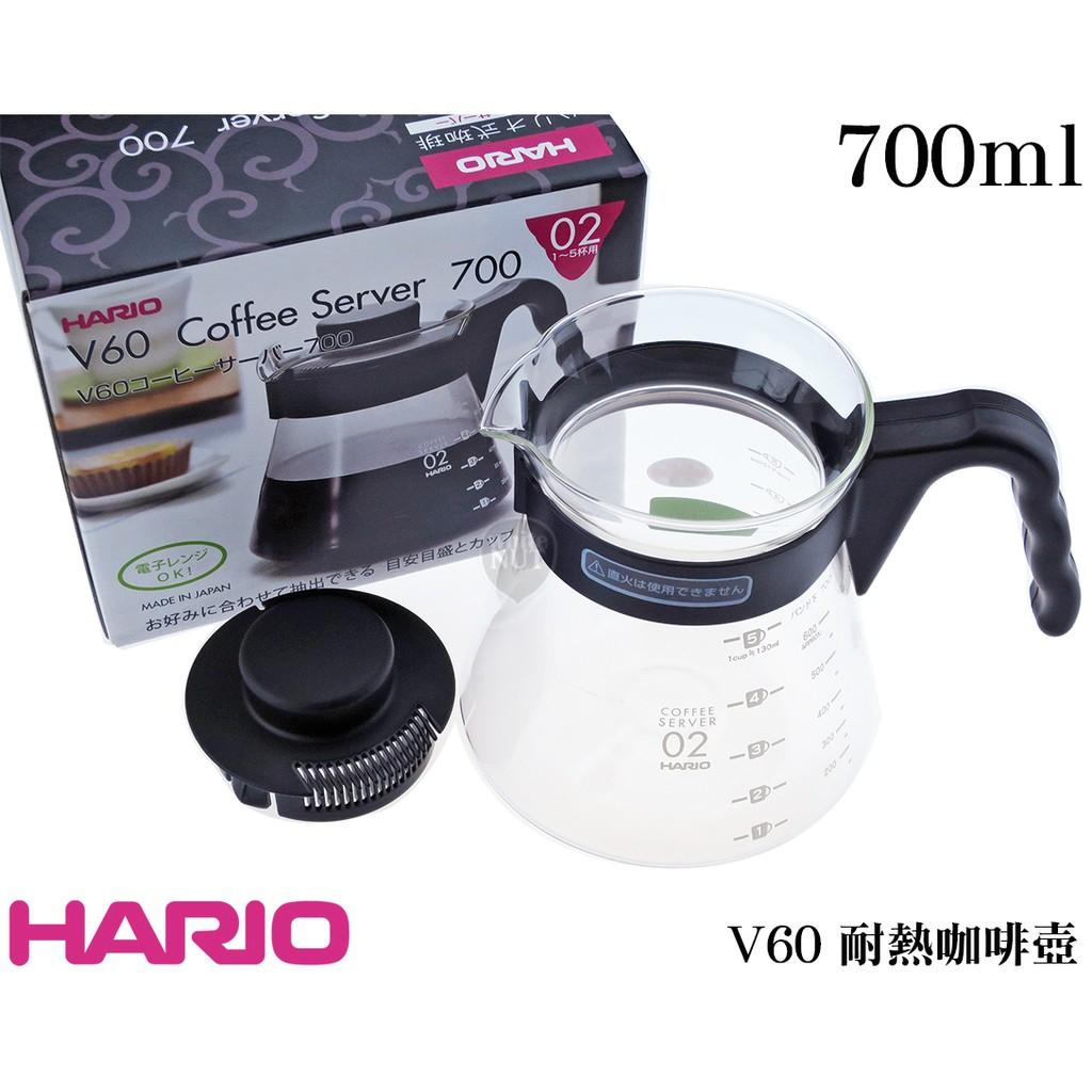 手沖咖啡壺咖啡壺分享壺HARIO V60 700cc VCS 02B 手沖咖啡耐熱壺可微波