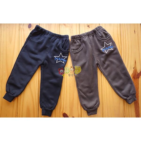 灰色7 深藍5 7 13 15 號8175 刺繡星星厚棉刷毛束口褲長褲棉褲中小童