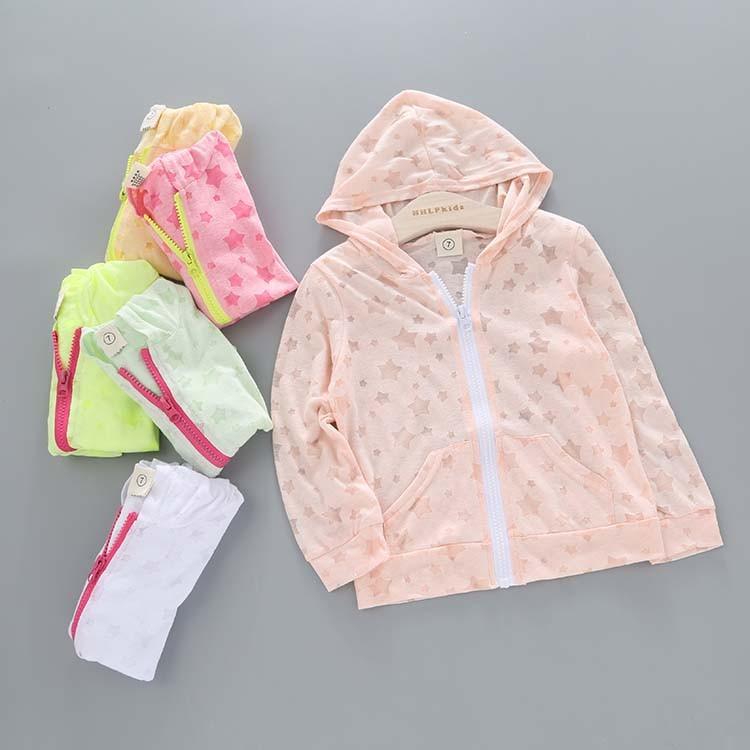 價2016 夏裝  男童女童夏日 星星連帽防曬服空調服超薄舒適外套
