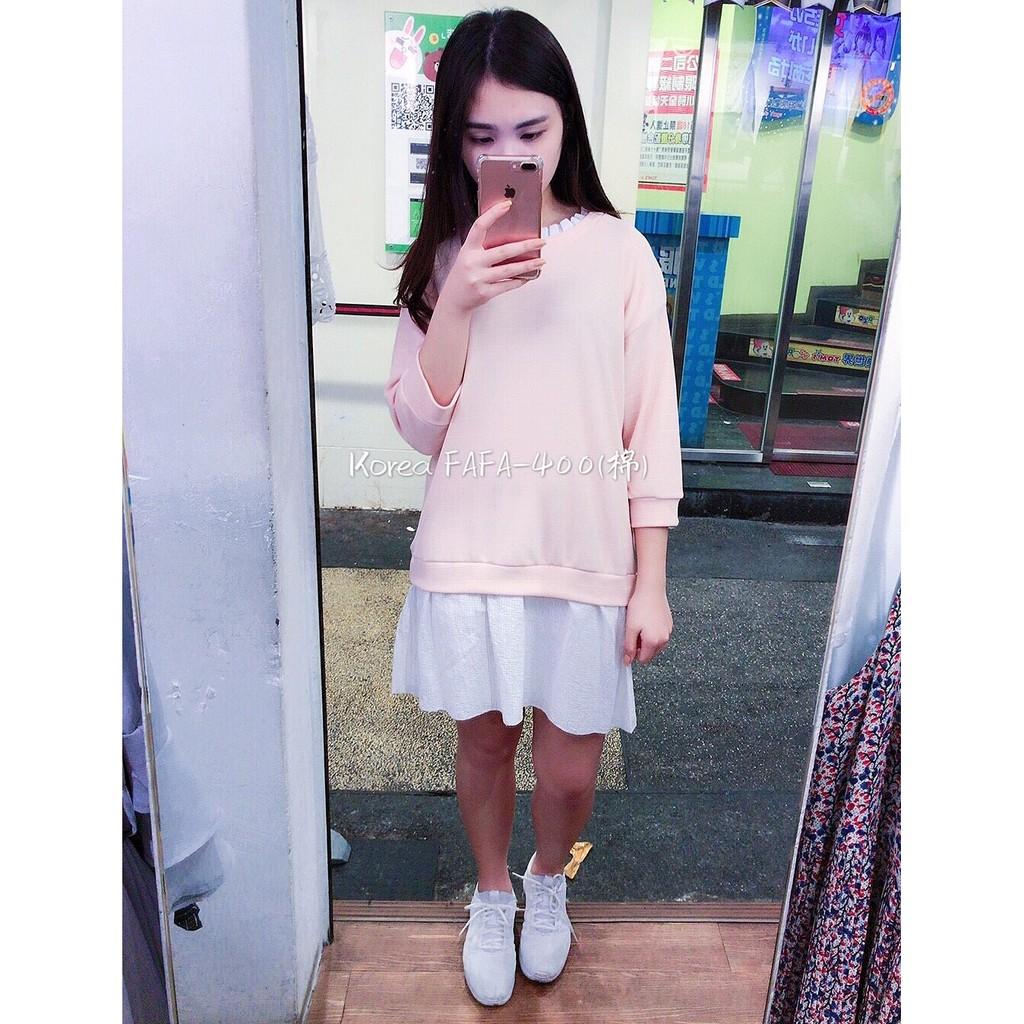 韓國製荷葉領裙擺條紋洋裝