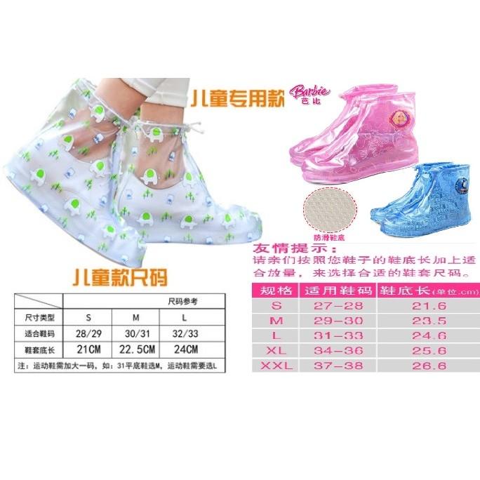 小童幼童 雨鞋套S 2XL 27 38 碼雨鞋套防滑防雨加厚耐磨底男女士儿童款中高筒防水户