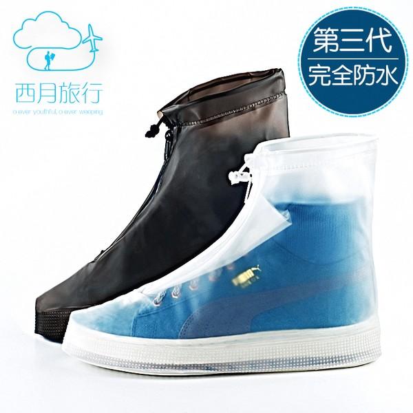 EZ 購防雨鞋套加厚 女雨鞋套防水男防滑加厚底耐磨兒童雨天高筒