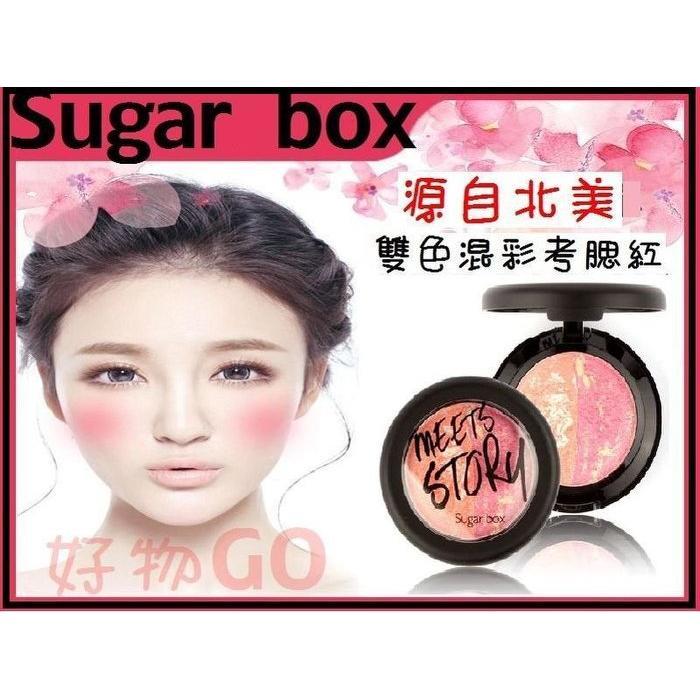 好物GO 購大 源自北美Sugar box 糖果盒子混彩雙色烤腮紅付鏡子刷具3CE 修容粉