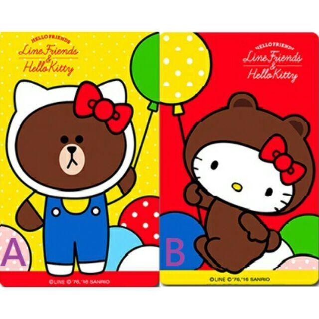 HELLO FRIENDS 悠遊卡熊大、Hello Kitty 、好朋友、兜風趣n n 四