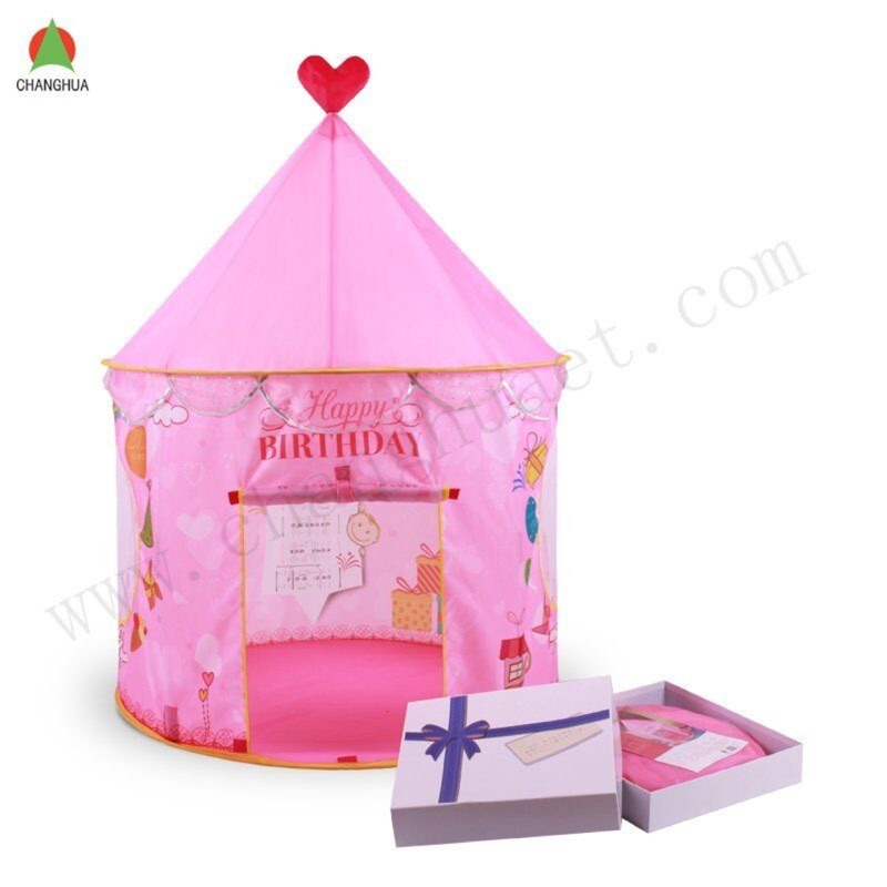 ~ ~兒童帳篷超大房子海盜船遊戲屋蒙古包公主男女玩具城堡 裝 墊子