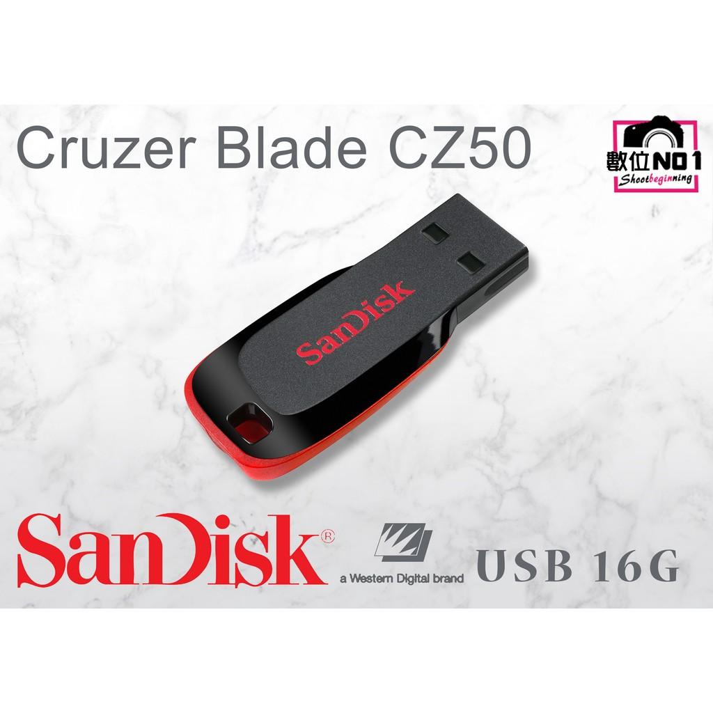 NO1 SanDisk Cruzer Blade CZ50 USB 隨身碟記憶卡讀卡機台中