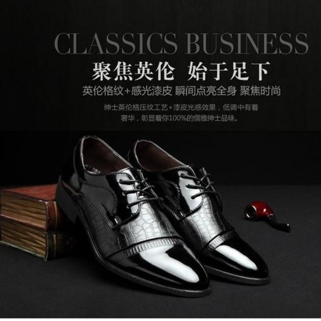 超底價~  英倫雕花男士休閒皮鞋男潮流商務透氣 皮鞋商務皮鞋