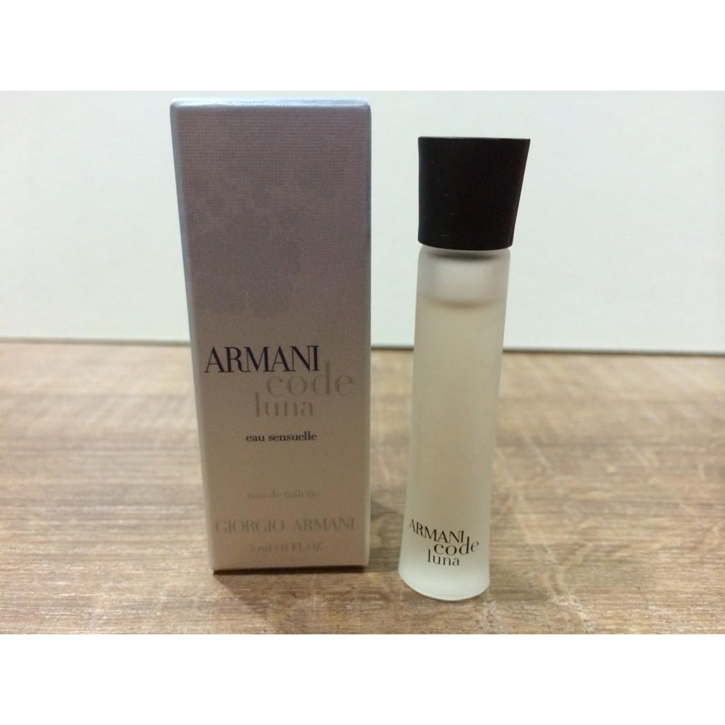 Giorgio Armani Code Luna 月色女性淡香水3ml 小香水