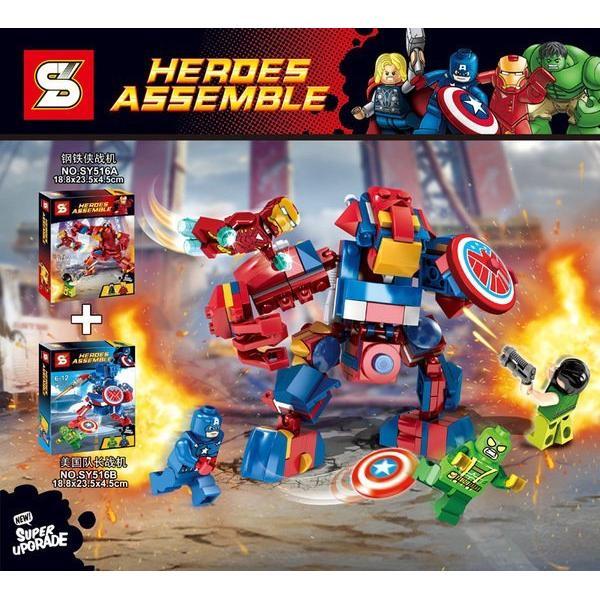 森業SY516 A B 超級英雄鋼鐵人VS 美國隊長機器人積木1 套2 款相容樂高可合體