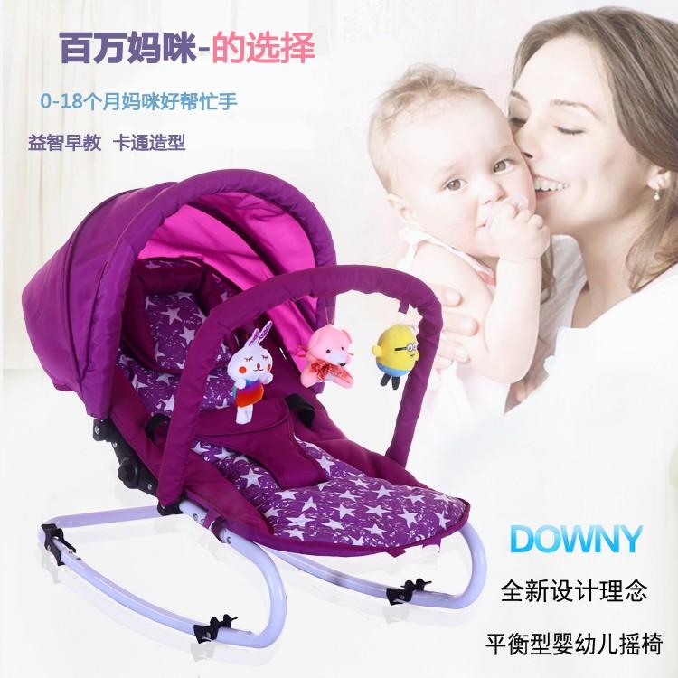 嬰兒加大嬰兒BB 搖椅搖籃搖床躺椅安撫搖搖椅秋千哄睡用品寶寶